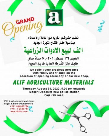 Alif Agriculture Material LLC