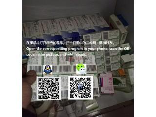 微✉信qnn01525 百度快照 贴吧 出售恩华药业 香港彼迪三唑仑片 FM2 唛可奈因 可瑞敏 GHB 弥漫之夜 日本千岛片