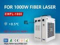 industrial-recirculating-chiller-for-1kw-fiber-laser-cutting-equipment-small-0