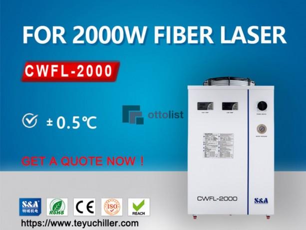 air-cooled-chiller-for-fiber-laser-welding-machine-big-0