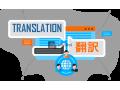 translation-services-midland-small-0