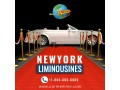 new-york-limousines-high-quality-airport-new-york-limousine-small-0