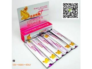 催情不昏不睡、正品日本性素全球公认最好的催情药之一、促进性高潮、增强性欲、改善女生性冷淡、使女方主动性交、变淫荡失控失态、脱衣水、迷幻水出售