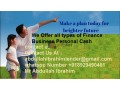 we-offer-loan-small-0